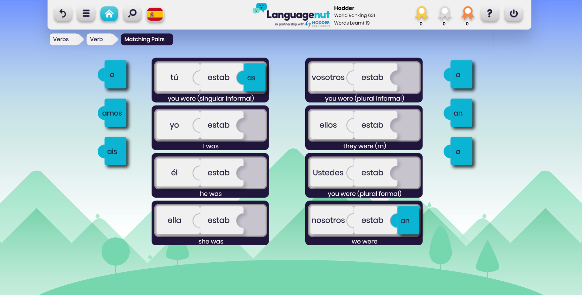 Languagenut IGCSE Verb Practice Game